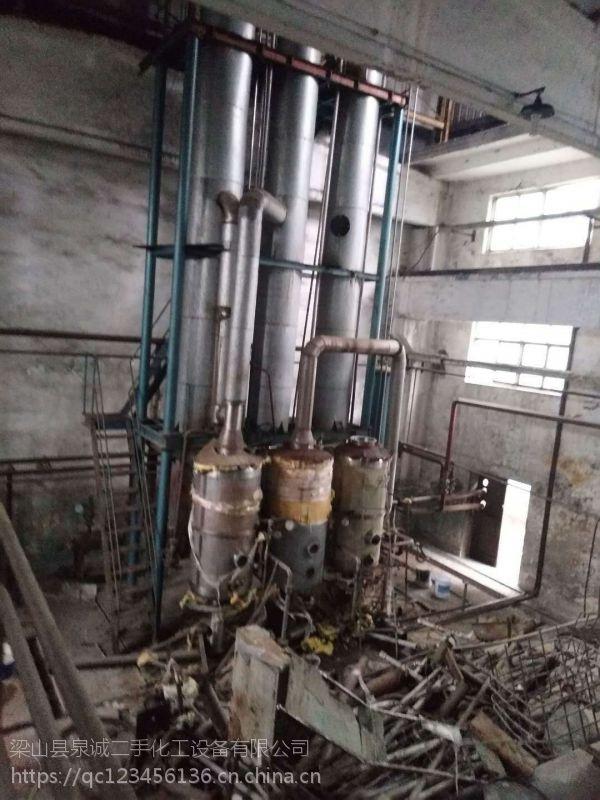 25吨 四效强制循环蒸发器 全316L不锈钢材质 泵 管道齐全