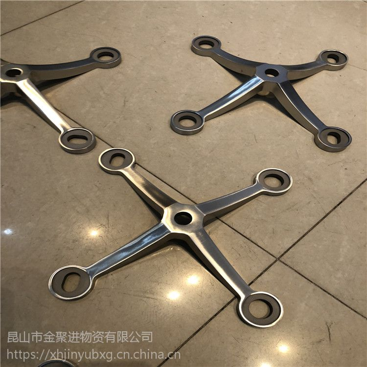 金裕 广东201材质150型长单不锈钢驳接爪 幕墙爪不锈钢 玻璃爪