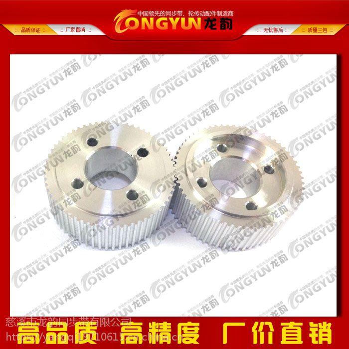 龙韵HTD2M齿型多规格多材质高精密度优质同步带轮铝合金钢铜