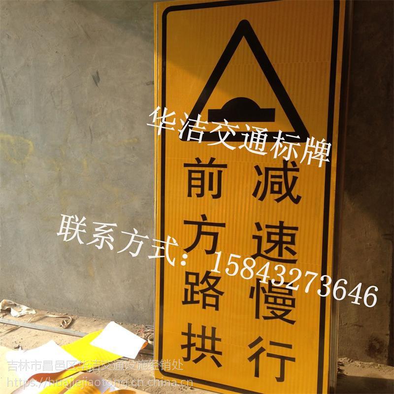 沈阳市公路标牌