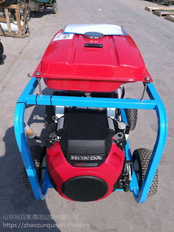AW21/45管道疏通机冠百家专业销售清洗疏通设备