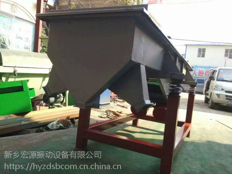 板材砂振动筛分机/DZSF-1020-2层直线振动筛
