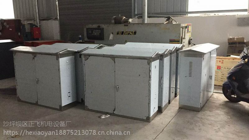 贵州省晴隆县配电箱生产厂家量大丛优户外201不锈钢箱500*600*200
