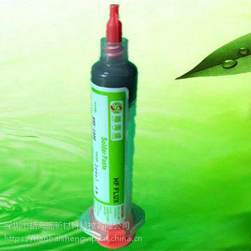 厂家直供不锈钢焊接专用锡膏l不锈钢焊接锡膏l不锈钢锡膏
