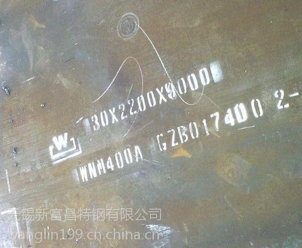 2Cr13钢板】2Cr13不锈钢板报价
