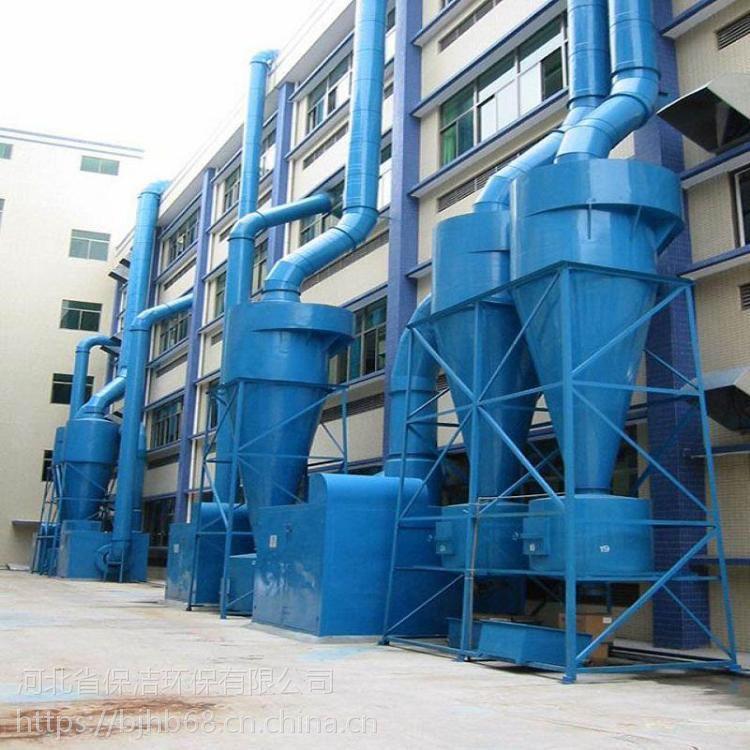 CCJ/A型冲激式除尘器 除尘器设备生产厂家