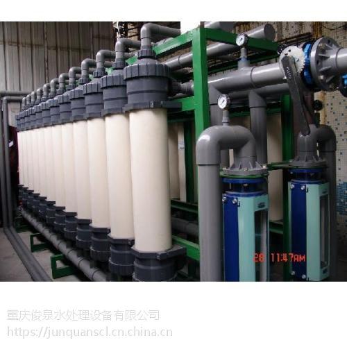 俊泉-环保行业用超滤水处理设备