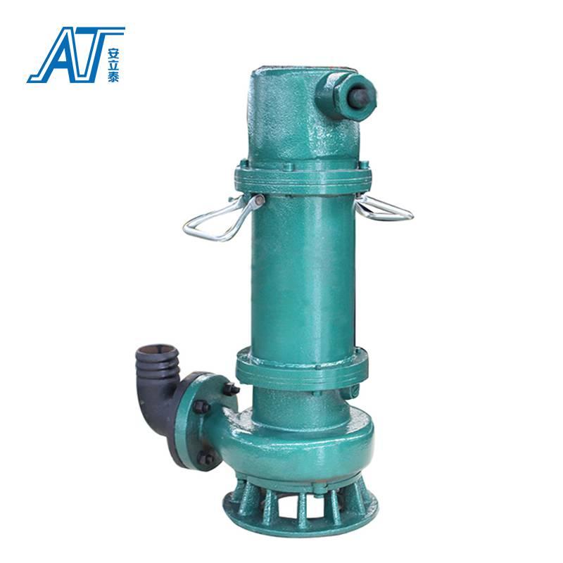 BQS防爆水泵型号及价格 流量扬程可选 山东安泰泵业
