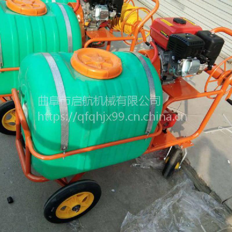 高压喷雾器价格 自走式汽油打药机 树木喷雾机打药机