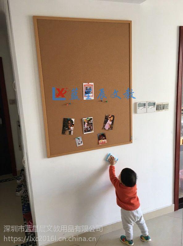 肇庆软木料供应X西安挂式铝框软木告示板C图案磁性软木板