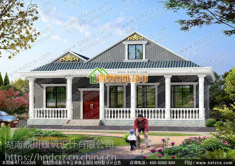 【一层别墅设计_漂亮的一层带阁楼农村小别墅设计效果