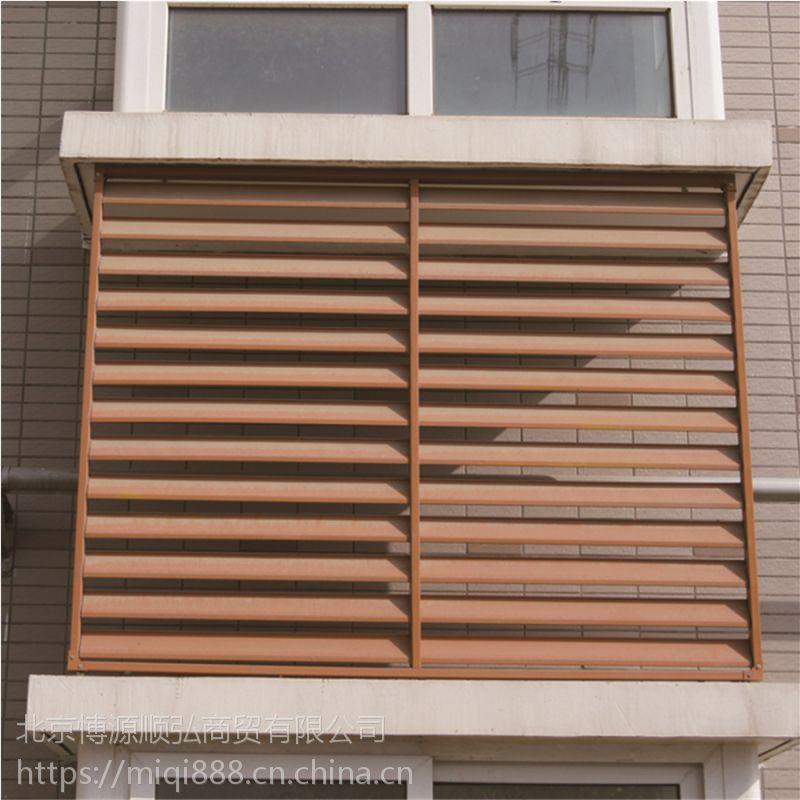 开封锌钢空调围栏,开封热镀锌百叶窗,HC空调飘窗围栏,新型防盗网Q235,锌合金露台栏杆
