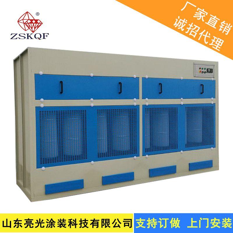山东亮光除尘器厂家直销 立式除尘柜打磨除尘柜