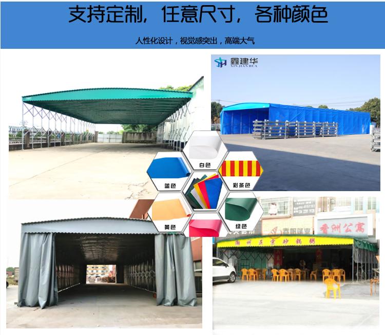 松江区户外活动遮阳棚定做_布电动推拉帐篷厂家
