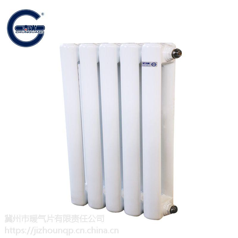 春光牌 钢制散热器 钢制暖气片 钢4柱 工程采购 量大从优