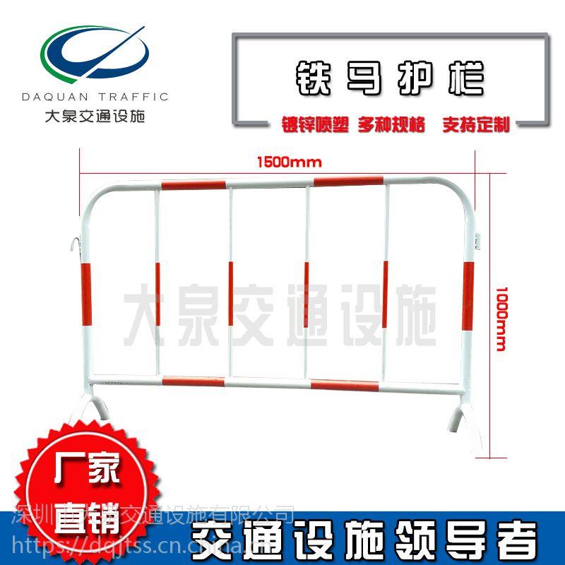 厂家直销150cm移动铁马护栏 红白铁马施工围栏隔离栏