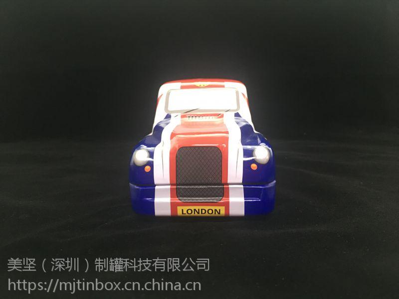 型号MJ-F350车仔罐,适合巧克力,茶叶,糖果,各种通用包装的一款玩具形状包装罐。
