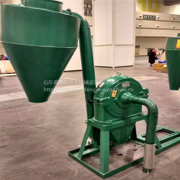 时产4吨 700大型齿盘麦麸粉碎机 济南企业用 可根据客户配套筛网