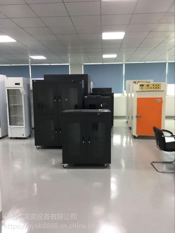 镜头防潮柜广州研究所电子防潮箱仓库防潮柜