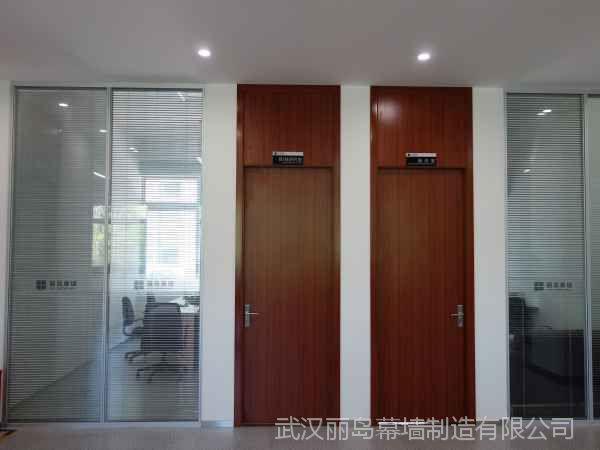 玻璃隔断专家武汉丽岛幕墙