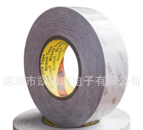 3M9080A双面胶带超薄透明强力无痕防水耐高温工业胶带
