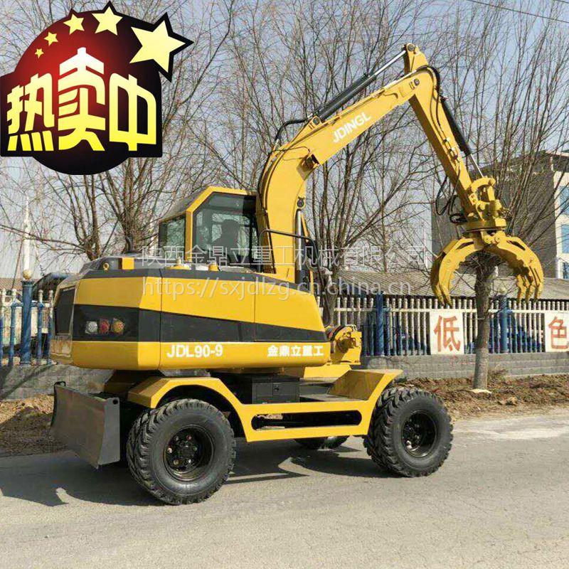 农用轮式挖掘机 金鼎立85-9胶轮挖土机