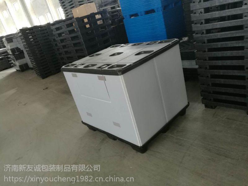 济南围板箱供应,高品质产品包装运输需求