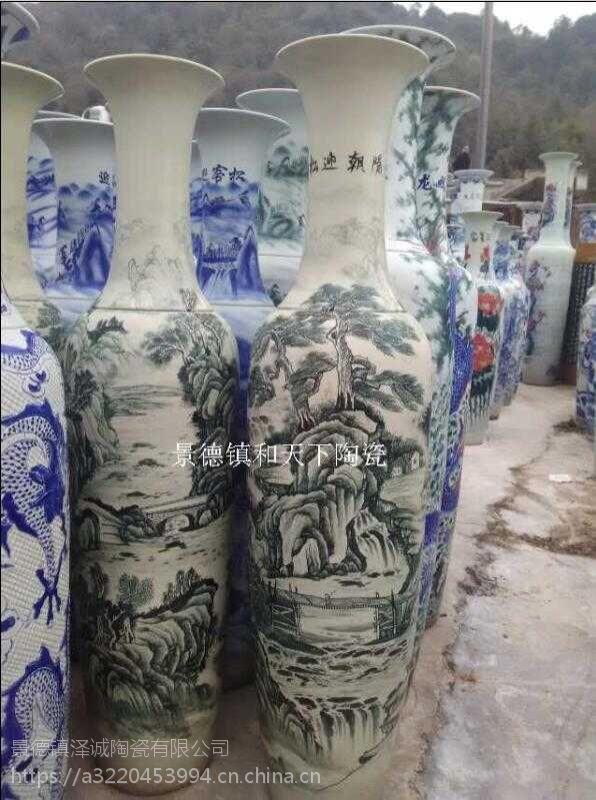 景德镇陶瓷器大花瓶中国红龙凤牡丹客厅落地家居新房装饰摆件