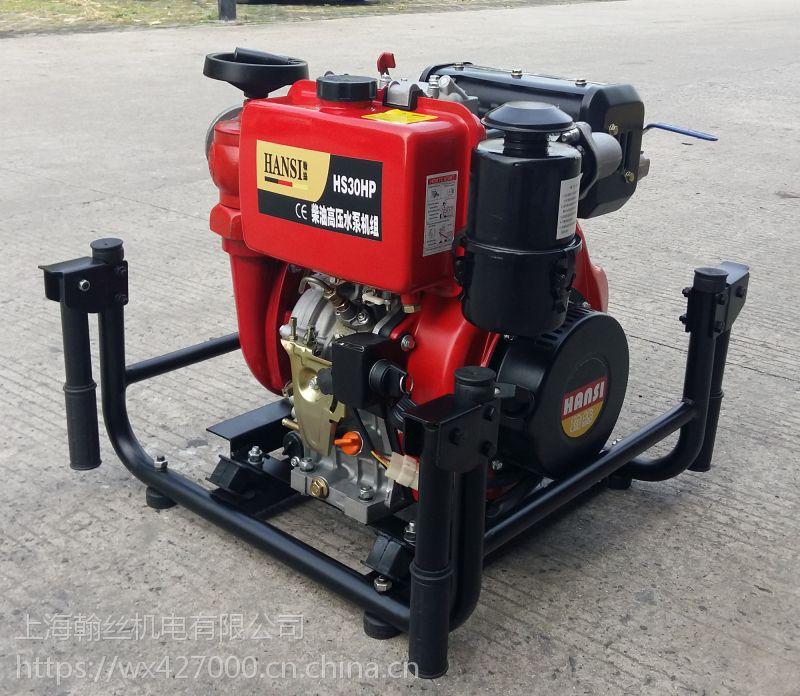 广州市3寸柴油机高压手抬消防泵