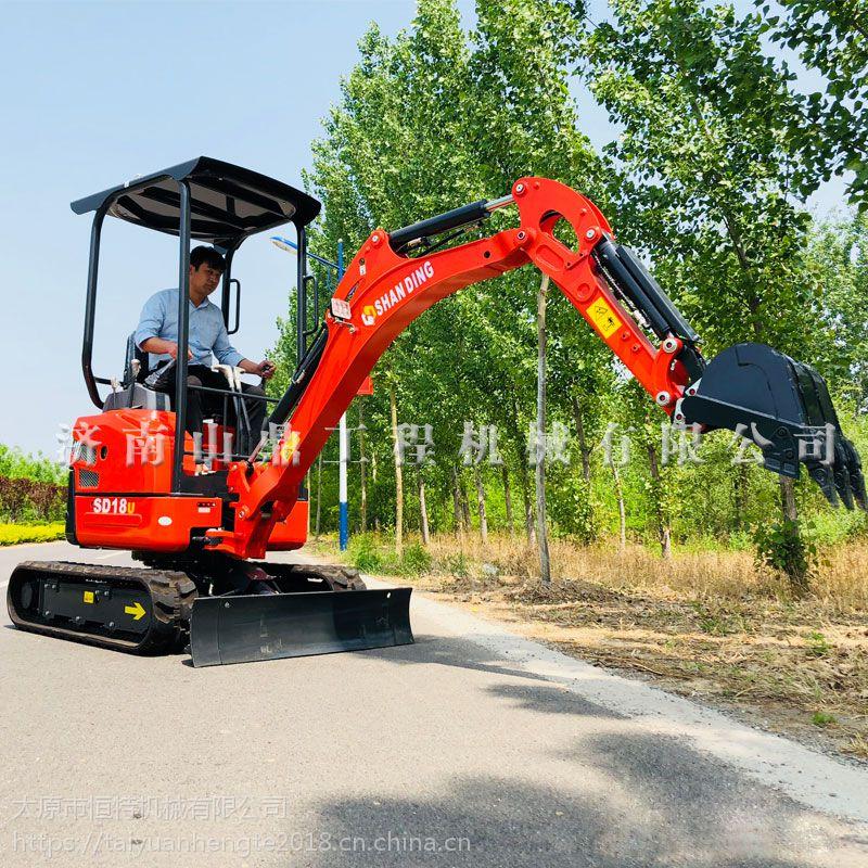 山鼎小型挖掘机 狭窄空间旋转自如的迷你挖掘机价格多少