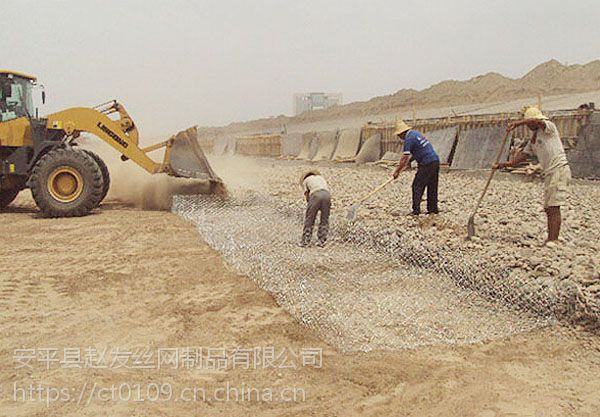 河道治理石笼网.护坡格宾网生产.包塑石笼网厂家