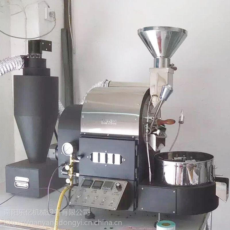 东亿DY-1KG家用商用精品双层不锈钢滚筒咖啡豆烘培机 咖啡烘豆机