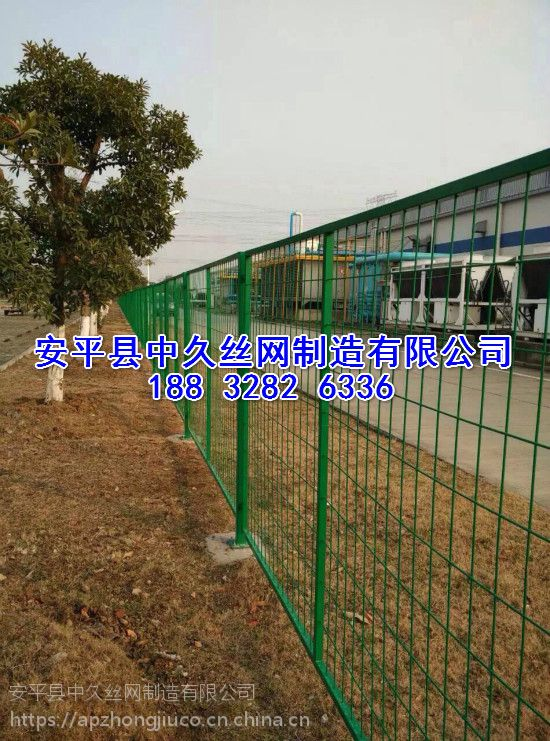 仓储设备车间喷塑隔离栅库房厂区低碳钢丝围栏网