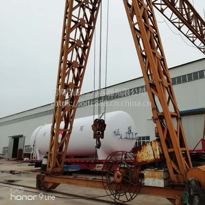 煤改气专用LNG储罐,5~150立方系列规格LNG储罐,国标制造液化天然气储罐