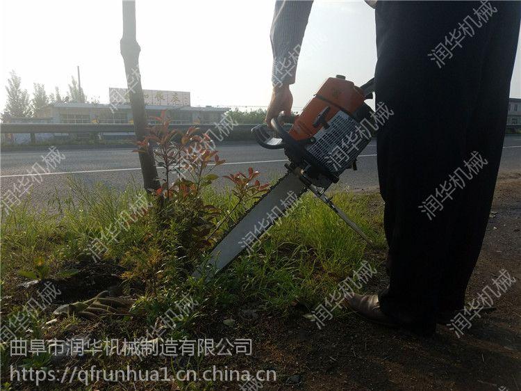 700型断根挖树机 带土球树木移栽机 伐木锯树专用起树机
