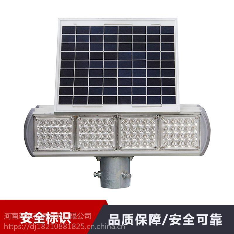 四面太阳能爆闪灯价格 频闪警示灯厂家 太阳能面板 河南东家直营