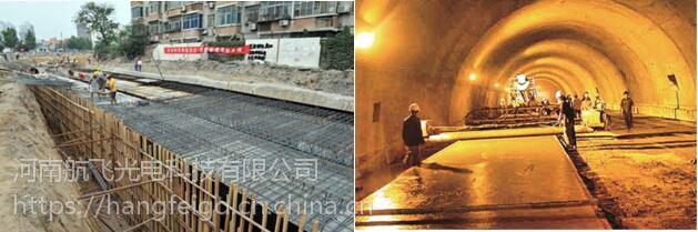 漯河隧道施工人员定位系统/设备安装公司