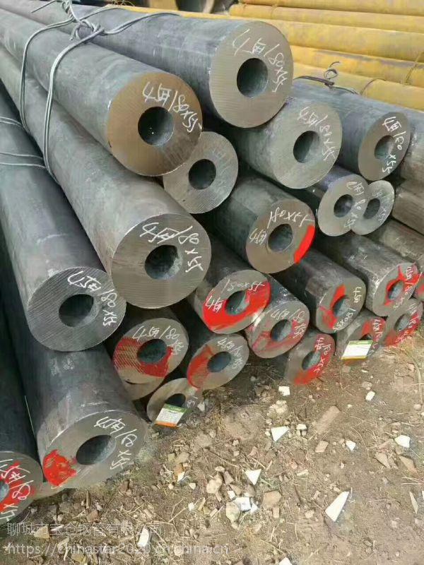 供应聊城钢管现货219*6无缝管