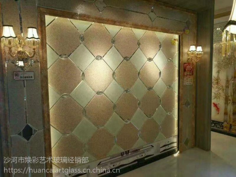 哈尔滨厂家定制 夹丝加沙雕影视墙玻璃 餐厅沙发背景墙拼镜