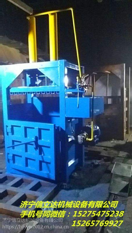 鸿运YD-40型立式废纸壳打包机经济实用