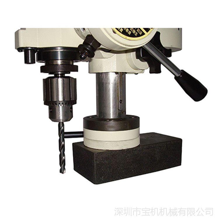台湾清山升山牌磁座钻 携带式磁性钻孔攻牙机 型号MTM-16