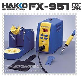 青岛平山贸易供应日本HAKKO白光FX-950模拟式调温电焊台