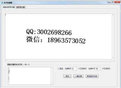 http://himg.china.cn/0/4_283_234874_500_361.jpg