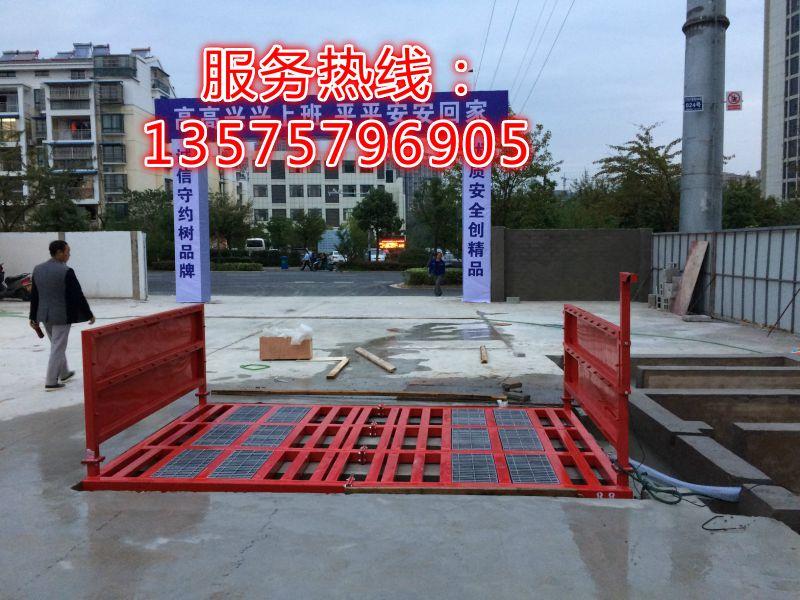 http://himg.china.cn/0/4_283_235194_800_600.jpg