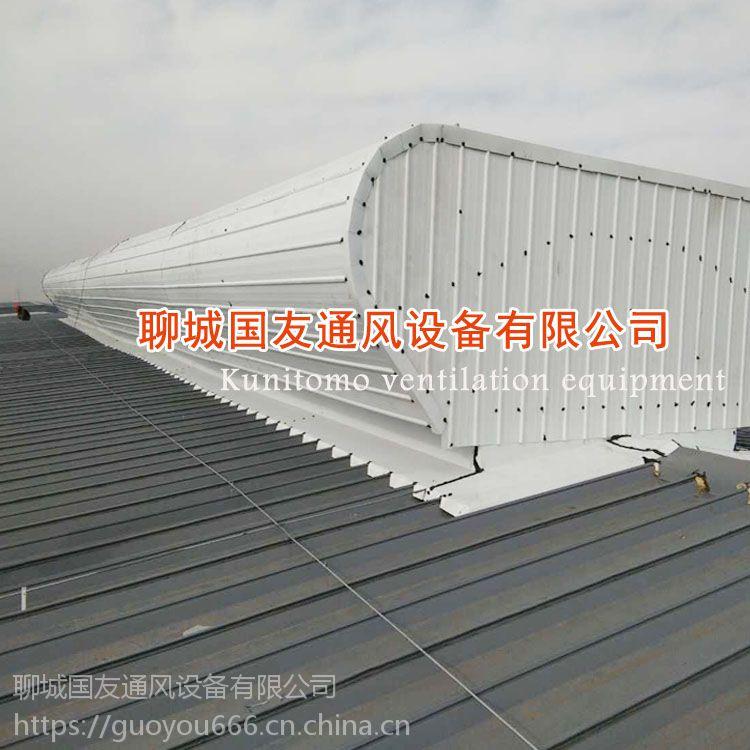 2018新款钢结构通风采光天窗,开敞式