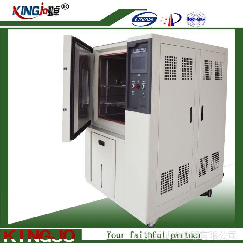 高低温交变湿热循环试验箱技术参数