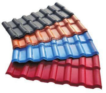 江西新干合成树脂瓦 仿古树脂瓦 仿琉璃瓦 ASA合成树脂瓦 厂家直销