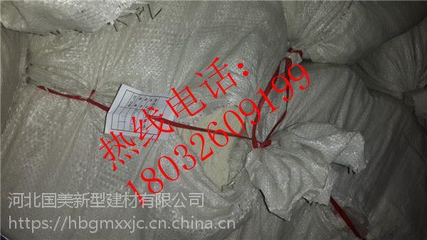 穆棱市硅酸铝甩丝保温板优质厂家 大型机制硅酸铝针刺毯施工方案