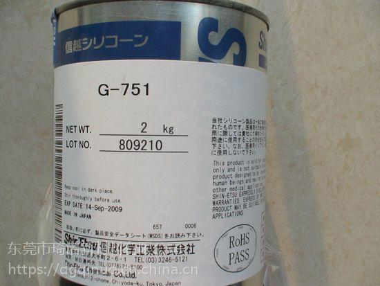 日本信越(ShinEtsu)G-751特殊用散热膏