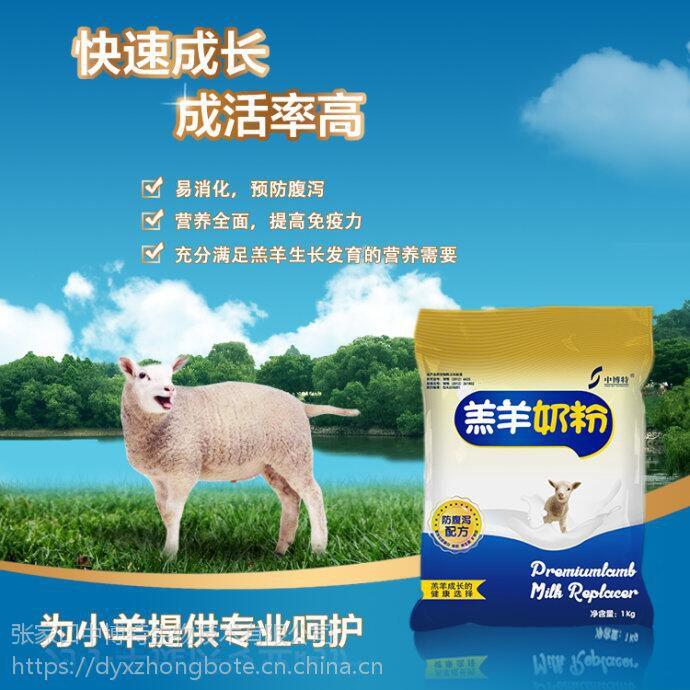 缺奶的羔羊怎么办用小羊奶粉羔羊代乳粉
